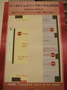 イベント2日目♪_e0042839_9451885.jpg