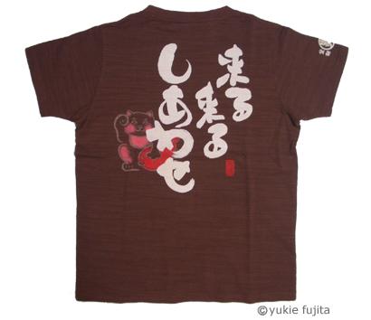 【豊天商店】言魂シリーズ 新作Tシャツ_c0141944_22313626.jpg