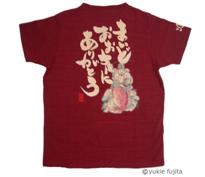 【豊天商店】言魂シリーズ 新作Tシャツ_c0141944_2234329.jpg