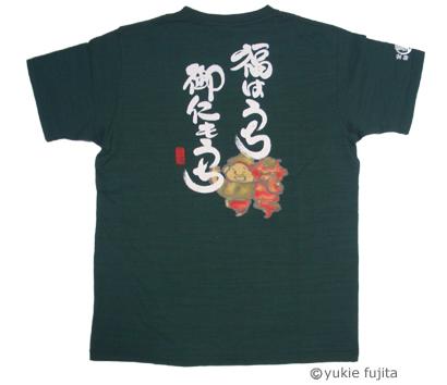 【豊天商店】言魂シリーズ 新作Tシャツ_c0141944_22392417.jpg