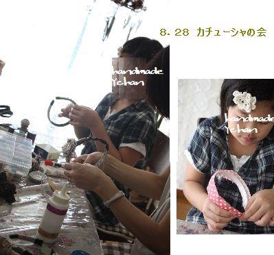 f0181052_18414240.jpg