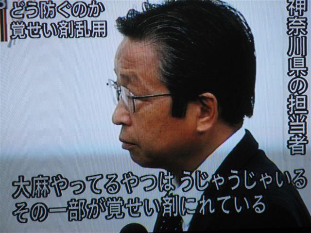 字幕の日本語_c0157558_23402630.jpg