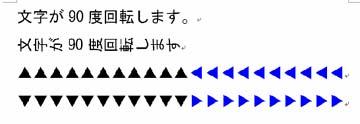 b0186959_17265232.jpg