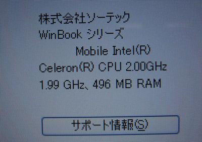 f0042270_2311250.jpg