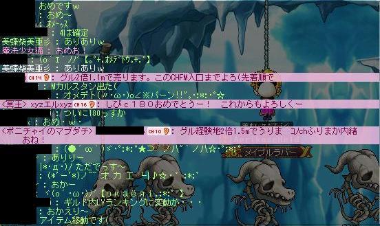 f0163771_1850574.jpg