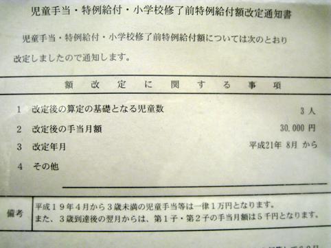 f0174174_8511243.jpg