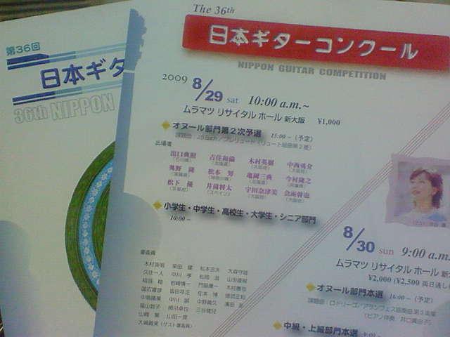 f0043780_21344156.jpg