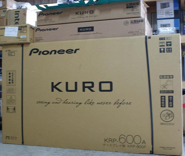 最後の『KURO』_a0055981_9522224.jpg