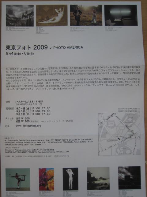 b0137082_20392088.jpg