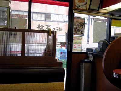 「王将」岸里店の日替ランチ税込500円也♪_d0136282_939439.jpg