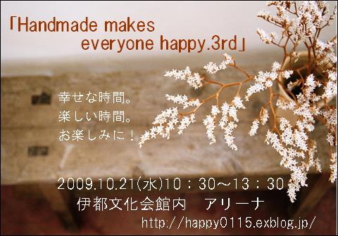 f0164688_1641365.jpg