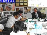 津和野町長選挙_e0128391_1155990.jpg