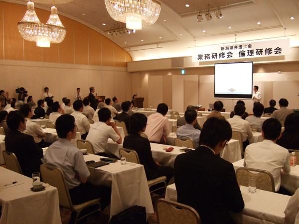 新潟県弁護士会(H21.8.28)関連資料_f0015295_1712041.jpg