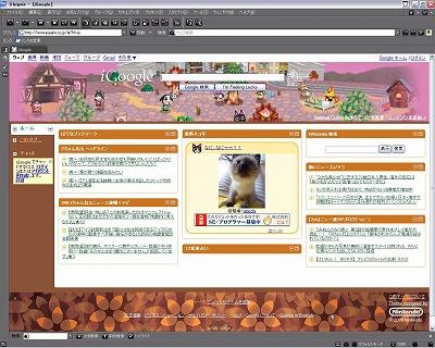 c0157797_15394292.jpg