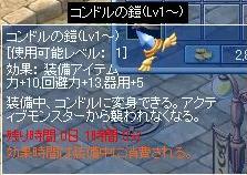 e0133397_22302820.jpg