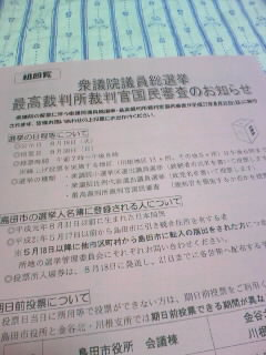 b0093515_938212.jpg