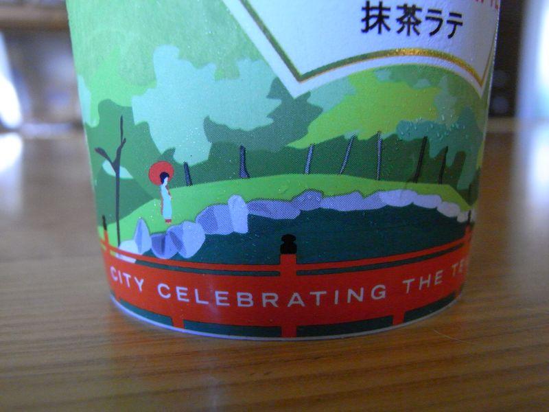 【クチコミ案件】 京都『抹茶ラテ』を飲みたくなる時_c0025115_2237135.jpg
