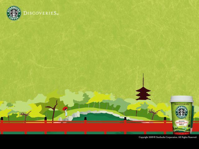 【クチコミ案件】 京都『抹茶ラテ』を飲みたくなる時_c0025115_22385193.jpg