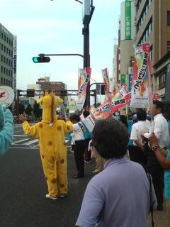 広島七区和田たかしさん_e0094315_18493158.jpg