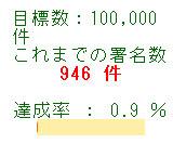 b0069918_9242051.jpg