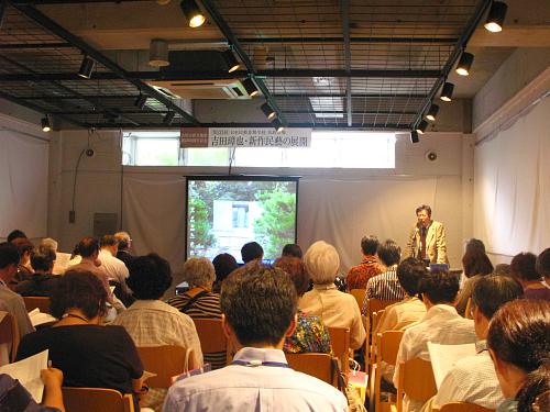 民藝夏期学校 鳥取校開校!_f0197821_10282076.jpg