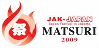 第1回ジャカルタ日本祭り(日本・インドネシア友好) (その2)_a0054926_14234772.jpg