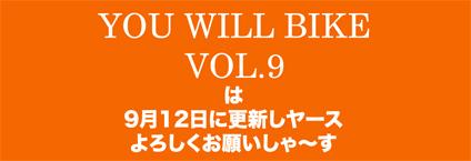 更新後記 VOL.8_f0203027_1933597.jpg