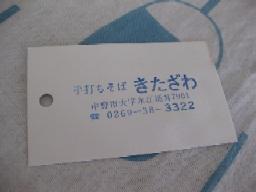 b0116933_22521974.jpg