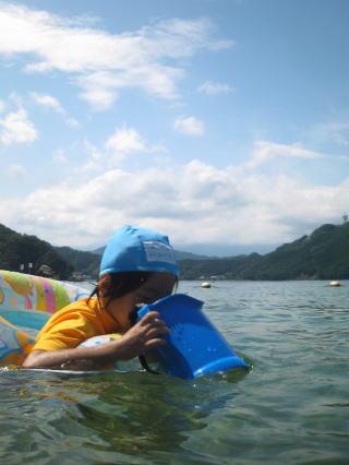 キャンプ inn 海山(5日目)_c0113733_2344131.jpg