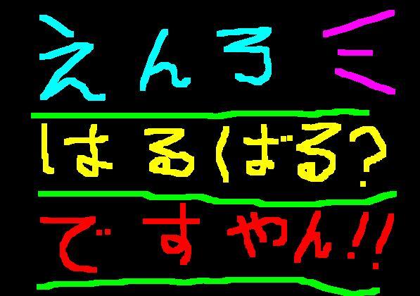 f0056935_16114723.jpg