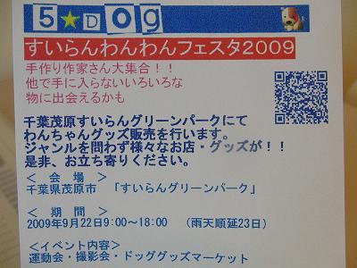 f0186040_21591163.jpg