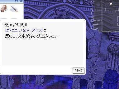 a0051043_14474339.jpg