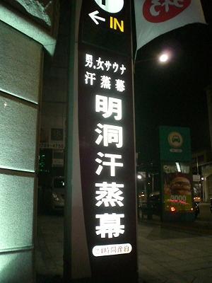 ソウルへgo!_b0125443_1655196.jpg