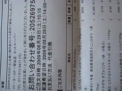 b0166549_20104061.jpg