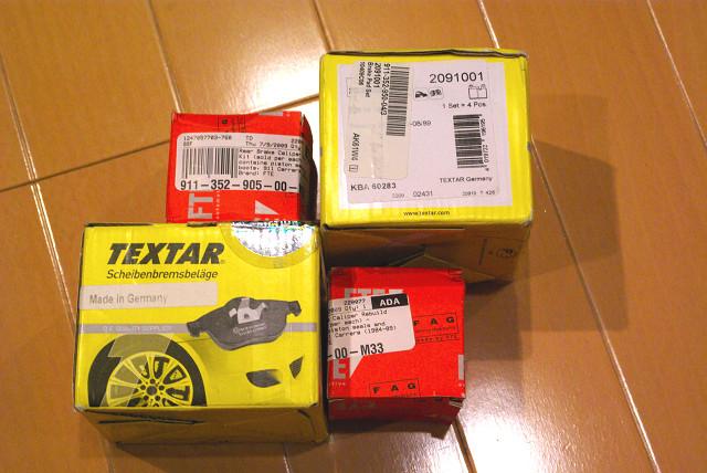 b0076950_20114188.jpg