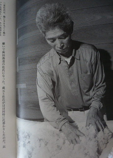 北前船と日本酒 【富山 満寿泉】_f0193752_2082513.jpg