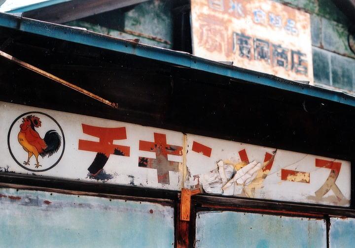 小樽・鉄路・写真展2008ダイジェスト ~小樽~_d0140869_0113720.jpg