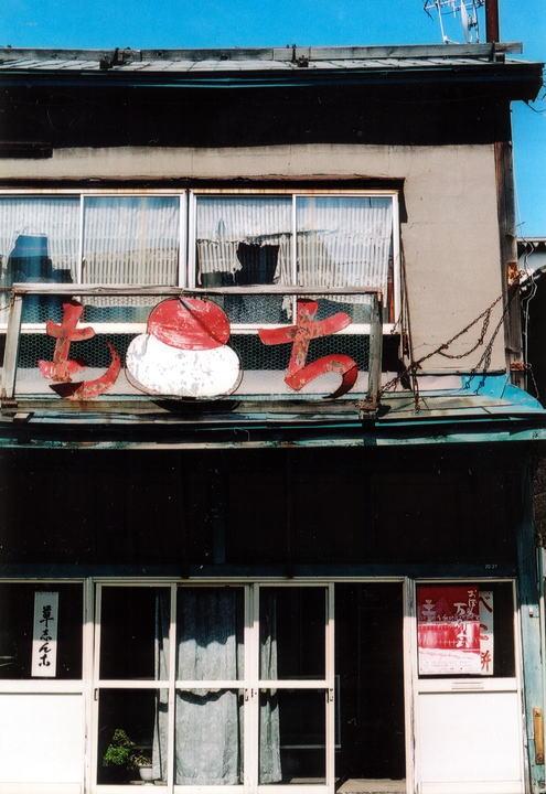 小樽・鉄路・写真展2008ダイジェスト ~小樽~_d0140869_0125630.jpg