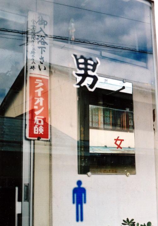小樽・鉄路・写真展2008ダイジェスト ~小樽~_d0140869_0134150.jpg