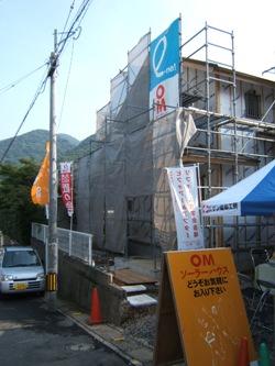 8/29・30長期優良住宅先導モデル構造見学会in門司_b0112371_20374615.jpg