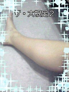 f0200871_2314845.jpg