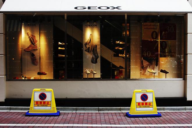 2009年夏・東京-4_e0133774_2174149.jpg