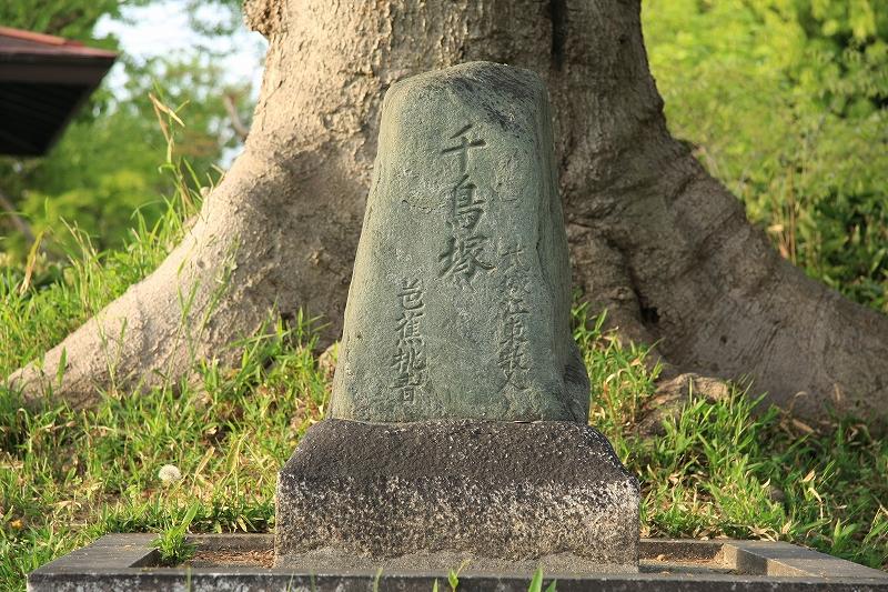 名古屋 鳴海の千鳥塚_c0196076_16202855.jpg