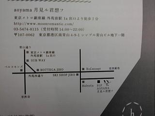 f0129377_1914021.jpg