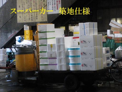 b0138985_20103550.jpg