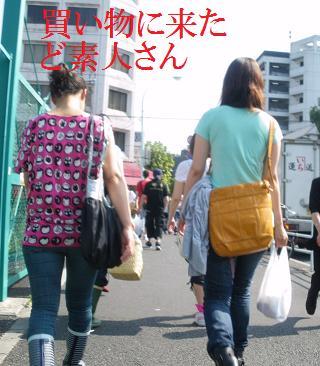 b0138985_20115293.jpg