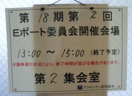 b0138985_2012657.jpg