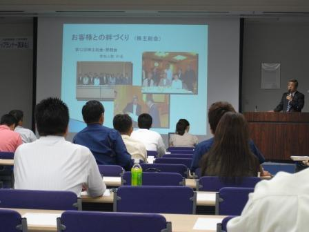 TOTO九州リモデルクラブ店 講演会_e0190287_3331917.jpg