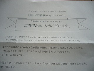 a0113502_8143281.jpg