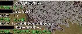 f0120403_2122569.jpg